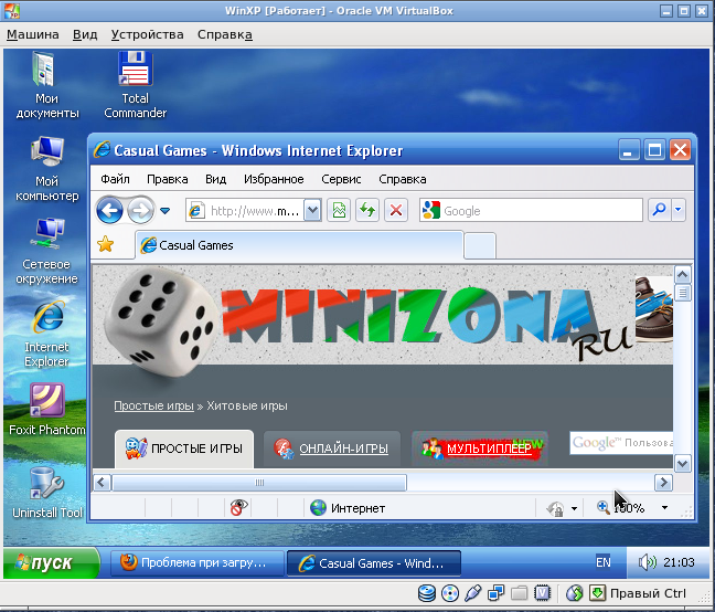 WinXP.png
