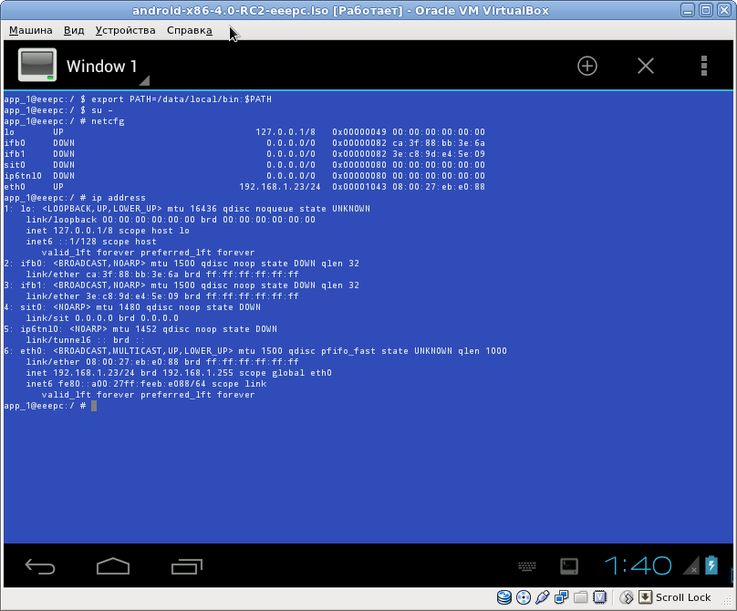 android-x86-4.0-RC2-eeepc.iso-term-net.png