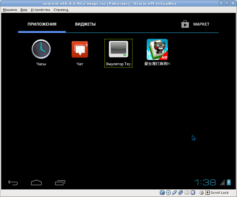 -android-x86-4.0-RC2-eeepc.iso [Работает] - Oracle VM VirtualBox.png